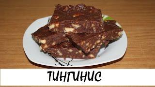 Десерт на скорую руку – тингинис. Сладкая колбаска. Кулинария. Рецепты. Понятно о вкусном.