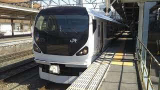 【ドア再開閉あり】JR東日本 E257系0番台 M-208編成 (9両) + M-201編成 (2両) 11両編成  特急 あずさ13号 松本 行  甲府駅 1番線を発車