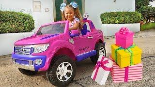 ダイアナと新しいおもちゃー子供の贈り物の日