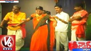Indian Oggu Katha (folklore) artist Midde Ramulu 4th Death Anniversary - Teenmaar News
