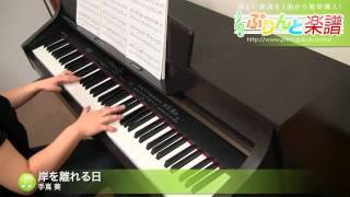 使用した楽譜はコチラ http://www.print-gakufu.com/score/detail/49647...