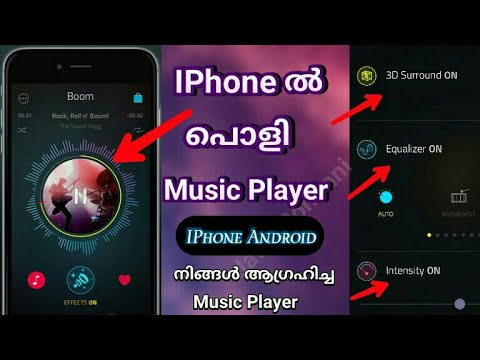 3D Music Player IPhone, Android