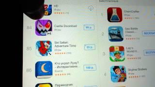 бесплатные Apple Id!!!!