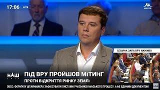 Володимир Пилипенко: Законопроєкт про столицю підсилює чинну владу, 4.10.2019