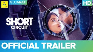 Short Circuit - Trailer Promo | Gujarati Movie | Dhvanit Thaker | Streaming On 23 January 2021