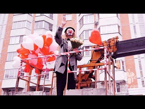 Шокируещее поздравление от самого крутого клоуна (с) Простые Радости