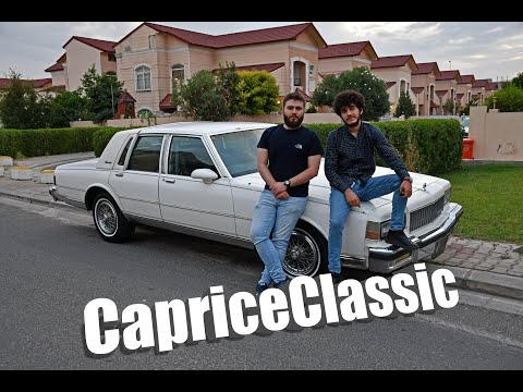 Full Review Of Chevrolet Caprice Classic 1990, Driving, Exterior And Interior