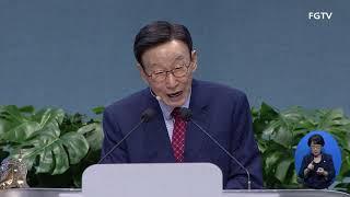여의도순복음교회 조용기 원로목사 주일설교 2019년 9…