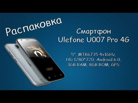 #247 РАСПАКОВКА Ulefone 007 Pro 4G