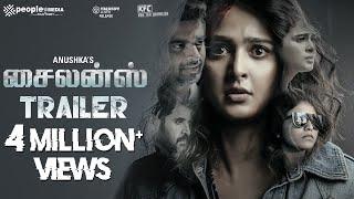 SILENCE - Official Tamil Trailer | Anushka Shetty, Madhavan, Anjali | Hemant Madhukar | Gopi Sundar
