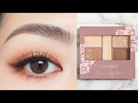 【🔰アイメイク】CANMAKEでキャラメルブラウンアイの作り方🥞🤎   23 アーモンドカヌレ   簡単アイメイク#13
