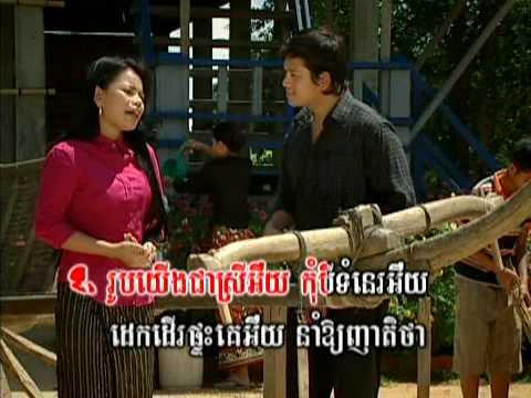 4U DVD 01 - Yaem SomOun + Ouh Rasmey