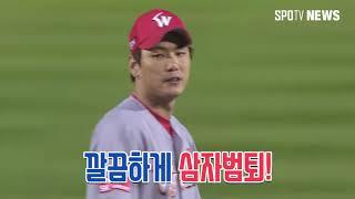 [KBO리그] KS직캠③ - 에이스의 품격! 우승 뒤 펄쩍뛰어버린 김광현!