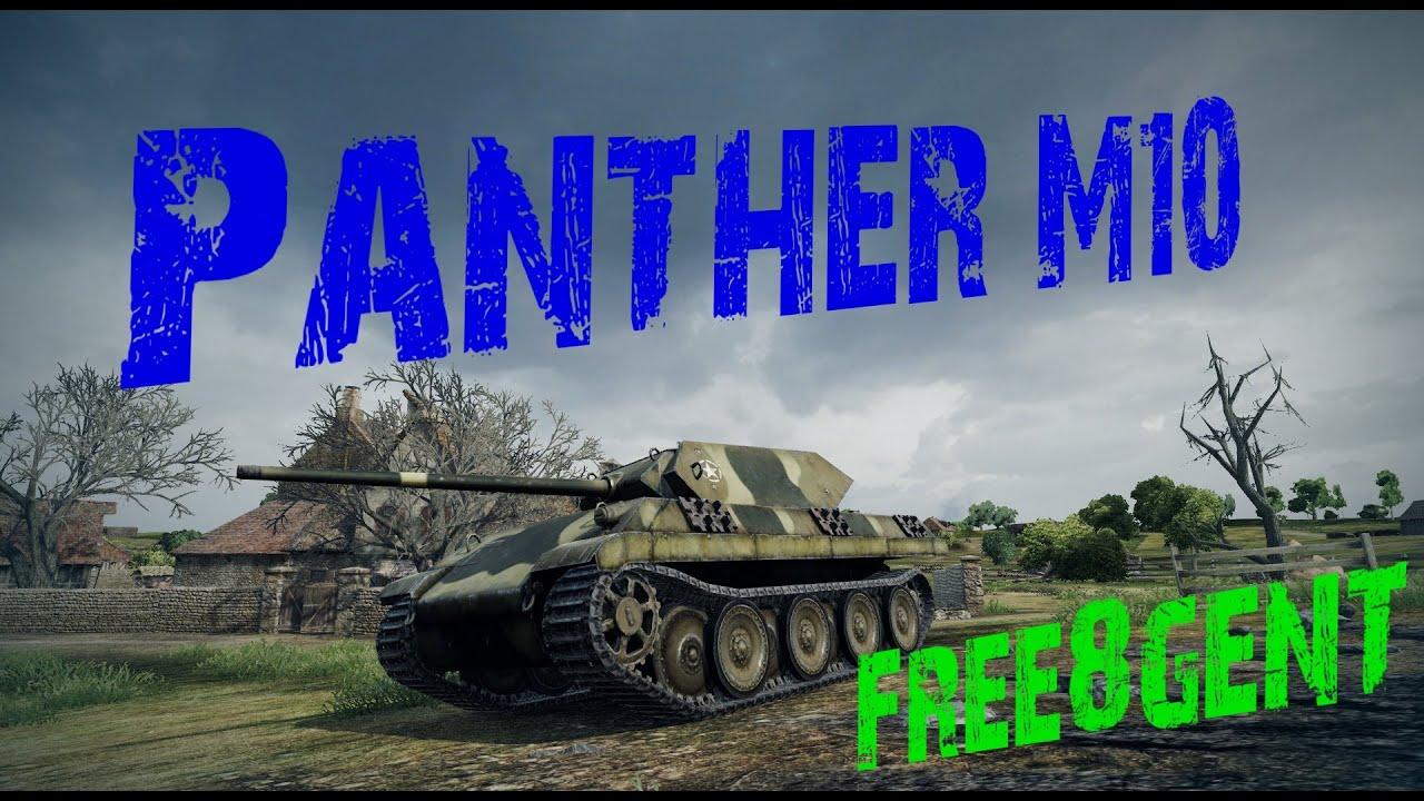 wot panther m10 matchmaking Panther/m10 german premium tank - how to el haluf - world of tanks duration: 00:10:07 - size: 1331 mb - filetype: mp3.