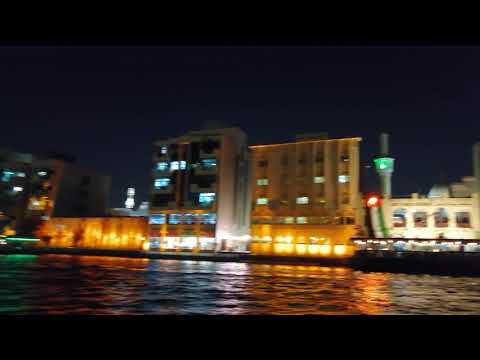 CHEAPEST .. 0.27 $ TRIP TO GOLD SOUK DEIRA DUBAI BY BOAT