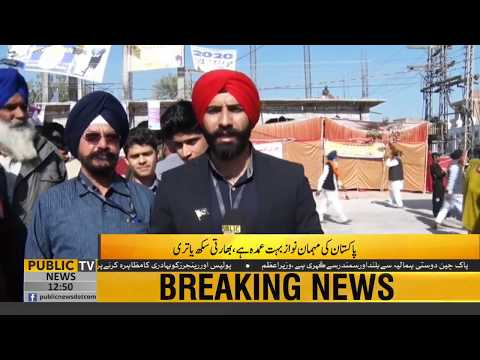 Sikh pilgrims from India praise Pakistan for its excellent hospitality | Public News