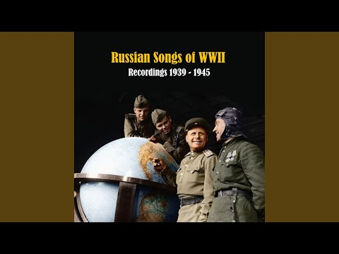 Гимн СССР (Anthem of the USSR, Stalin's Version) (1944)