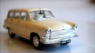 Наш автопром газ 22 волга 1962