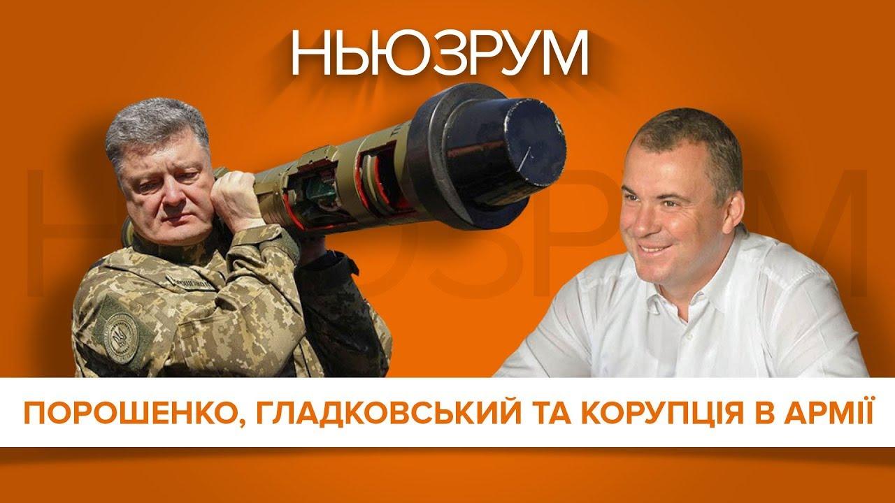 """Из 97 предприятий концерна 42 - с долгами по зарплате, остальные работают относительно эффективно, - гендиректор """"Укроборонпрома"""" Букин - Цензор.НЕТ 8911"""