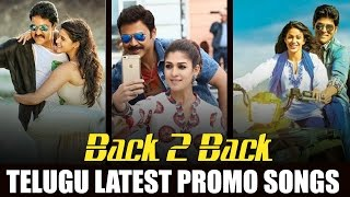 2016 Latest Telugu  Video Songs Promos || Babu Bangram,Srirastu Subhamastu,Gentleman
