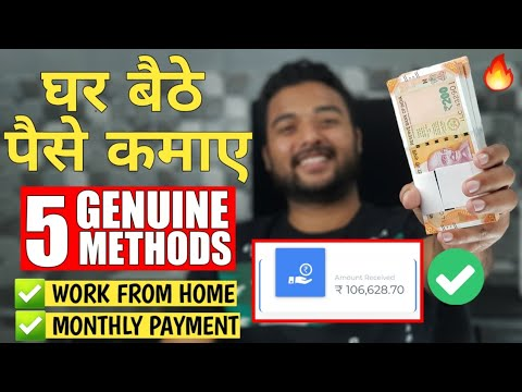 Earn Money Online (Mobile) – My 5 Online Earning (GENUINE) Methods | Online Paise Kaise Kamaye