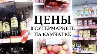 видео Отдых на Камчатке цены