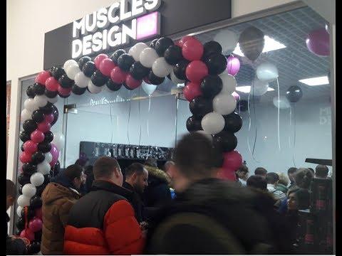 MUSCLES DESIGN Lab.  Александр Щукин. Магазин спорт пита в Москве.