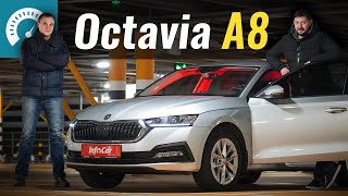 ПОЛНЫЙ РАЗБОР Octavia A8 1.4TSI Aisin 8AT Ambition