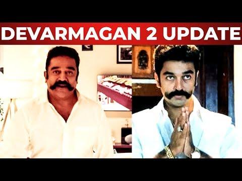BREAKING : Kamal Haasan Breaking Announcement On Devar Magan 2 !!
