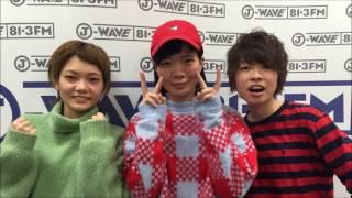 2017年2月7日 25時から放送、J-WAVE SPARK にてSHISHAMOの皆さんがPerfu...