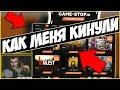 😔Проверка магазина game-stop.in // История о том как меня обманули!