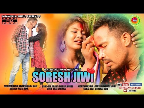 SORESH JIWI || NEW SANTALI HD EMOTIONAL VIDEO ALBUM || 2019-20