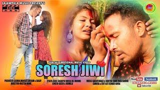 SORESH JIWI    NEW SANTALI HD EMOTIONAL VIDEO ALBUM    2019-20