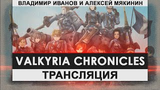 Valkyria Chronicles - Аниме и танки