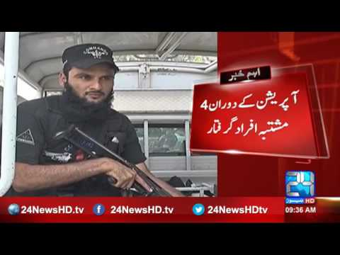 Police search operation in Peshawar area Mathura
