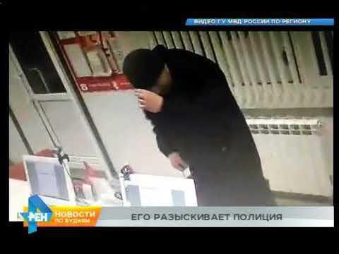 Вооружённое нападение снова соврешено на офис микрозаймов в Иркутске
