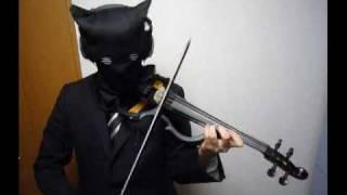 『炉心融解』 バイオリンで弾いてみました。【高画質】