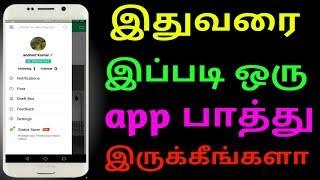 New whats app status app | VidStatus app | Tamil Android tips Kumar