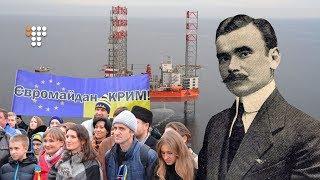 Газ і вишки Бойка, спротив окупації і роковини Челебіджихана