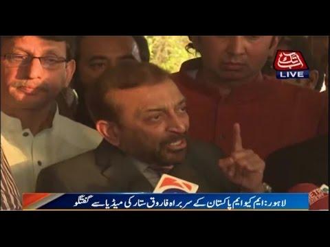 Lahore: MQM Pakistan Leader Farooq Sattar Talks to media