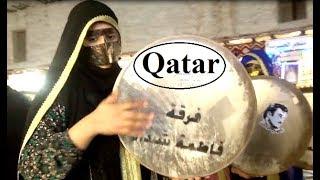 Qatar/Doha Women Music Parade & Al Corniche Part 3
