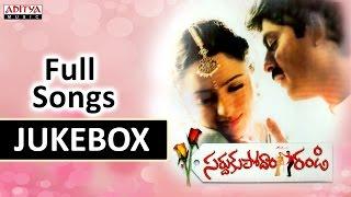 Video Sardukupodam Randi Telugu Movie Songs Jukebox    Jagapathi Babu,Soundarya download MP3, 3GP, MP4, WEBM, AVI, FLV November 2017