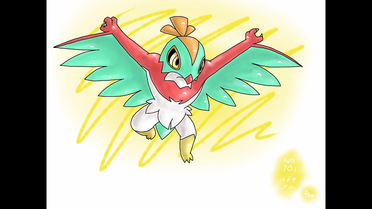 Hawlucha Furious Fists