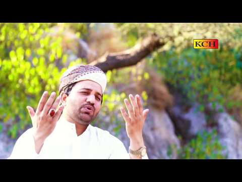 Jubba Sarkar Da || Most Beautiful Panjabi Naat || Raja Mujahid