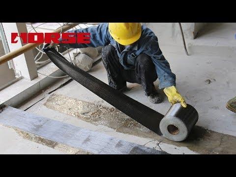Carbon fiber strengthening