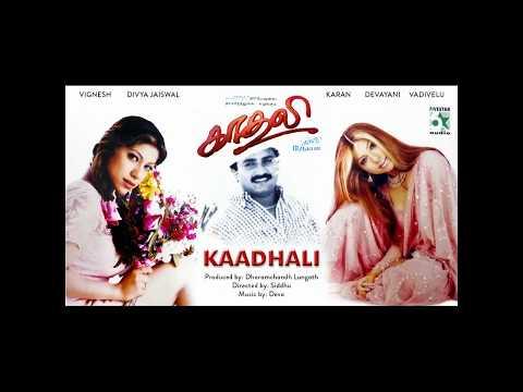 O Nenje Song Kaadhali