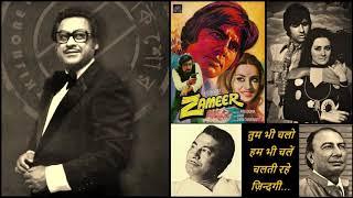 Gambar cover Kishore Kumar - Zameer (1975) - 'tum bhi chalo'