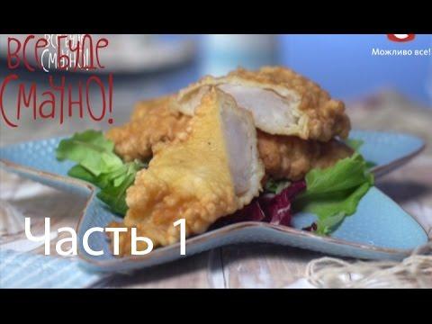 Рецепты блюда из телятины пошаговый рецепт