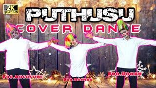 Avar Nenachale Arputhangal Nadakkum Cover Dance | PUTHUSU | New_Tamil_Christmas_Song