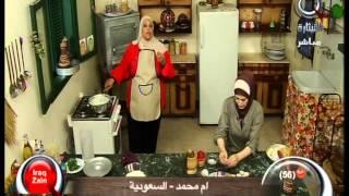 الحلقة 13 من برنامج الست غالية وطريقة شيش البرك والفلفل المخلل وأم على
